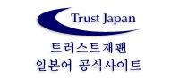 일본어 공식사이트