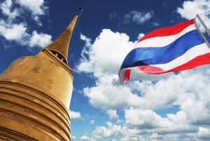 태국의 소행 조사