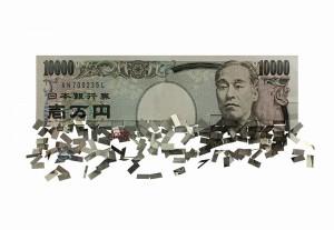일본인과 금전 문제
