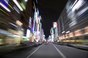 일본에서의 소행 조사
