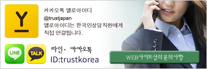 카카오톡 옐로아이디 한국어 무료상담