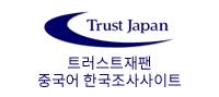 중국어 한국조사 사이트